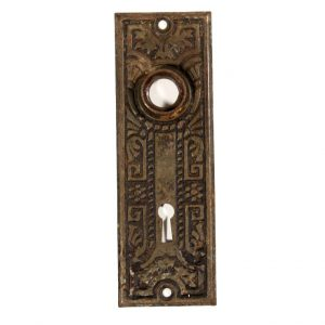 Antique Eastlake Door Plates with Striking Graphic Design-0