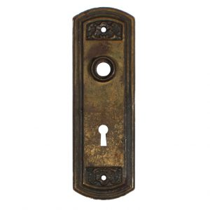 SOLD Lovely Antique Arched Door Plates, c. 1915 -0