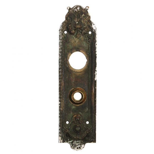 """Antique Entry Backplate, """"Marsala"""" by Reading Hardware, c. 1910-0"""