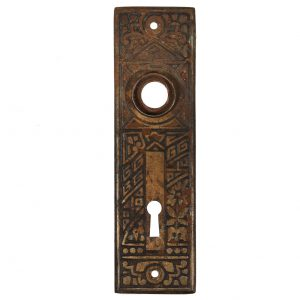 "Antique ""Ceylon"" Doorplates by Corbin, c. 1895"
